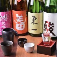 九州の旨い『日本酒』を豊富にご用意!