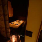 華やかな雰囲気は女子会・合コンに人気!!2名様からOKのお部屋から、40名様までOKのお部屋まで、どの部屋も居心地抜群です。ぜひ一度ご利用ください。ムード満点なお部屋が、会話に華を咲かせてくれます。【天文館・居酒屋・隠れ家・個室・郷土料理】