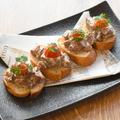 料理メニュー写真お肉のタルタル