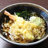 そば処 よしゆうのおすすめ料理3