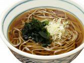 笹陣 八幡山店のおすすめ料理2