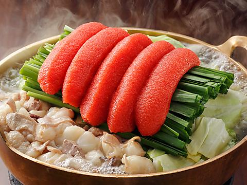 ◆明太もつ鍋1人前2200円
