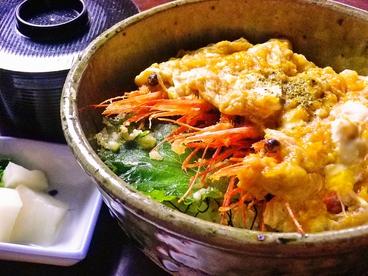魚志楼のおすすめ料理1