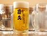 麺処直久 本川越店のおすすめポイント2
