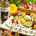 誕生日記念日には沖縄デザ盛りプレゼント☆沖縄の異空間でバースデーパーティはいかがですか?