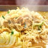ママ食堂 市ヶ谷店の写真