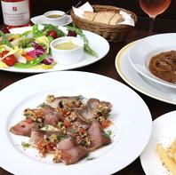 """季節の食材を使った""""南仏料理""""をお楽しみください!"""