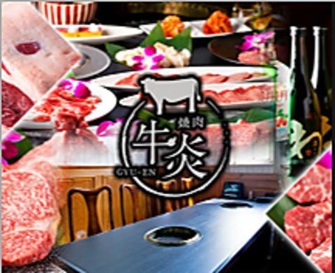 【宴会におすすめ】10品 2680円コース