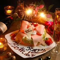 大切な誕生日・記念日は全力でお手伝い致します♪