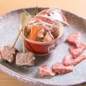 一魚一菜 三倉のおすすめ料理3