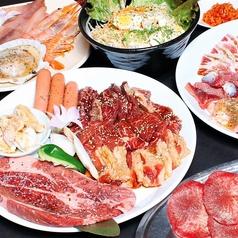 全室個室焼肉 肉処 大黒のおすすめ料理1