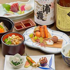 和食処 大ばんの特集写真