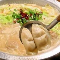 餃子はもちろん、スープ極旨★自家製白味噌スープ!!