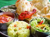 インド料理 カーナピーナ 宇多津店 香川のグルメ