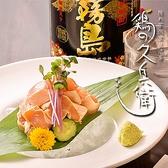 鶏の久兵衛 横浜本店 ごはん,レストラン,居酒屋,グルメスポットのグルメ