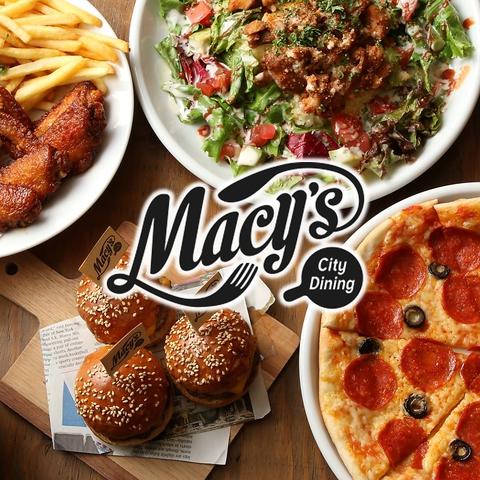 City Dining Macy's (シティダイニング メイシーズ)