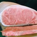 料理メニュー写真黒毛和牛<A5ランク>特上サーロインステーキ 正味 250g