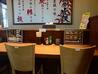 麺や虎鉄 苫小牧店のおすすめポイント1