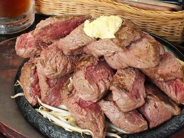 がっつりステーキ 立川市幸町店のおすすめ料理1