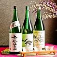 日本酒も取り揃えてます。利き酒セットが人気です♪