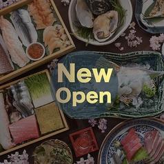 sashimi dining 魚浜アンドバルの写真