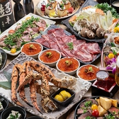 甚平 じんべい 札幌すすきの店のおすすめ料理2