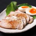 料理メニュー写真鶏チャーシュー