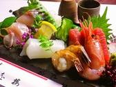 魚志楼のおすすめ料理2