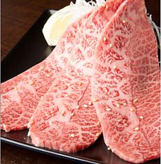 炭火焼肉 楓雅のおすすめ料理1
