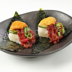 料理メニュー写真うに×さくら肉寿司