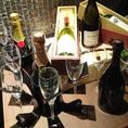 種類豊富なワイン&シャンパン。お料理に合う一本が見つかるはず♪