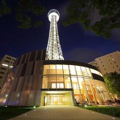 横浜マリンタワーホールの写真