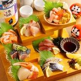 蟹だるま なんば店のおすすめ料理3