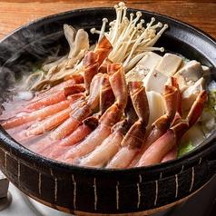 日本酒と海鮮 痛風屋 池袋西口店のおすすめ料理1