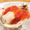 Ostrica 牡蠣と焼はまぐり