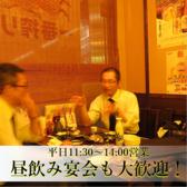 花の舞 長野駅東口店の雰囲気2