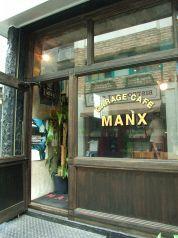 Garage Cafe MANX by ROLL
