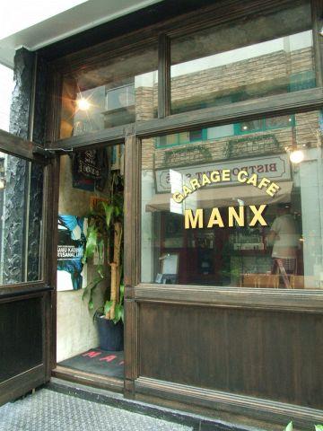 Garage Cafe MANX