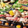 信州炉端 串の蔵 新宿南口店のおすすめ料理1
