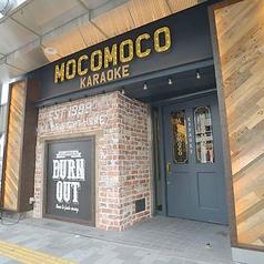 カラオケモコモコ 北浦和店の写真