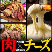 アクーア AQUA 栄錦店のおすすめ料理2