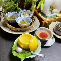 日本料理 井原のおすすめポイント1
