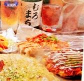 むろまち 美章園店のおすすめ料理3