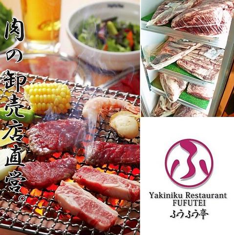 長年培った独自のルートで仕入れる上質なお肉が自慢。食べ放題は2480円~