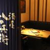 やまざくら 上野本店のおすすめポイント3
