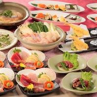 まるごと北海道を味わえるご宴会コース