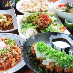 美味しい和食と豚料理 居酒屋 とんからりのコース写真