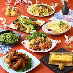 酒と和みと肉と野菜 岡山駅前店のコース写真