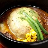 ステーキ&ハンバーグ リボーンのおすすめ料理2
