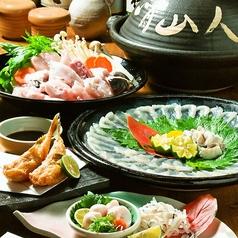 魯山人のおすすめ料理1